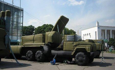 Ruski kamion na napuhavanje