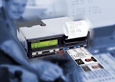 Objedinjenje digitalnog tahografa i GPS-a