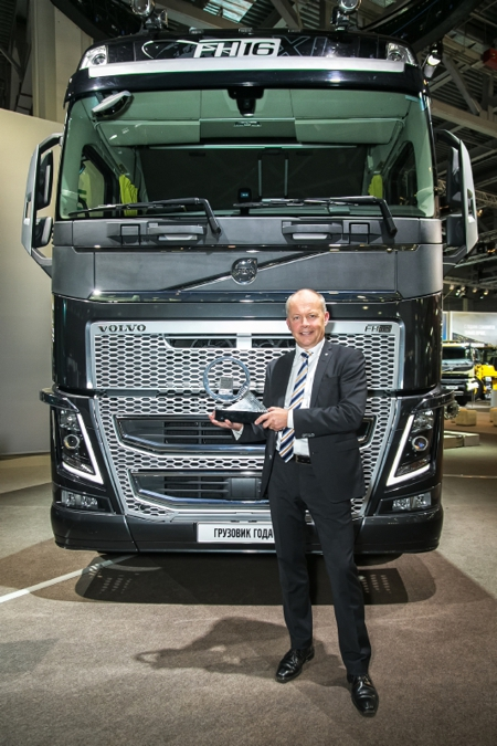 Volvo FH - kamion godine 2014.