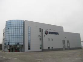 Scania novi centar u Zagrebu